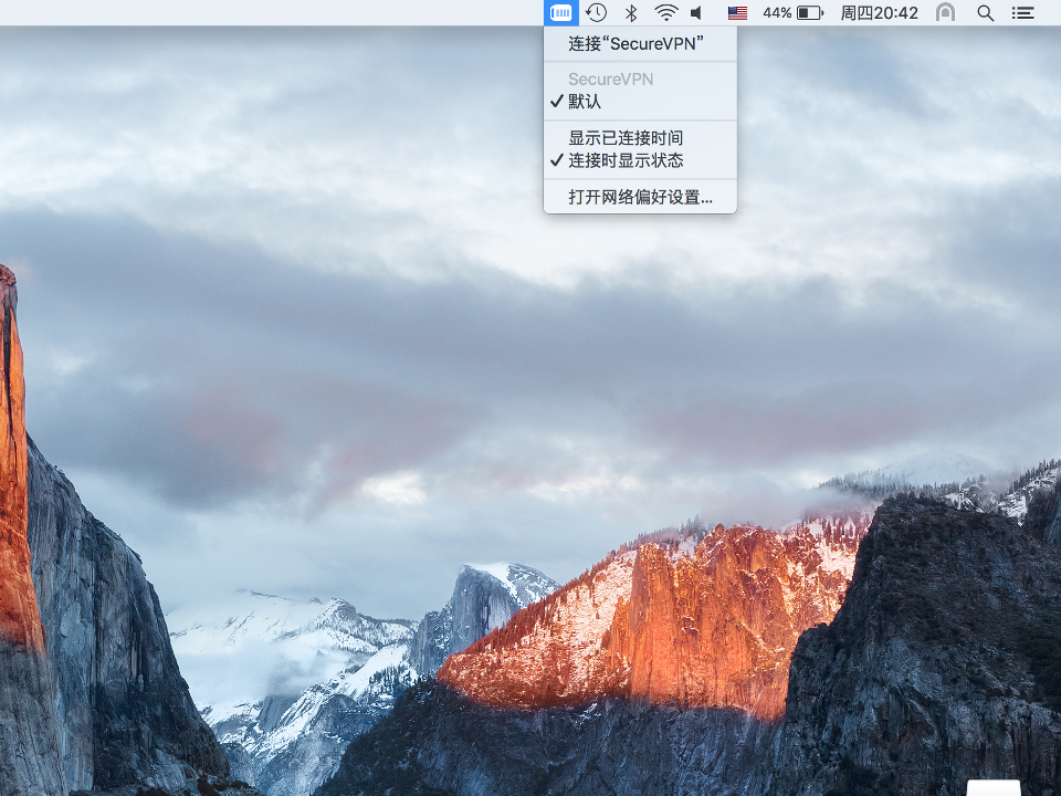 Setting up L2TP VPN on Mac OS X, step 9
