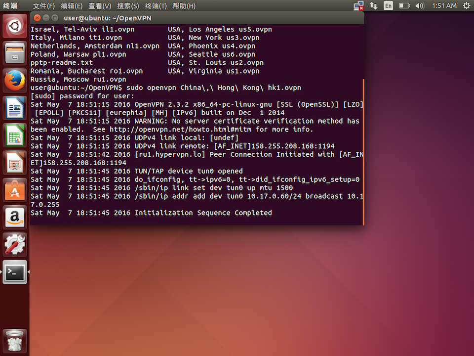 Setting up OpenVPN in Linux Ubuntu, step 7