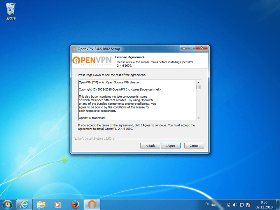 Setting up OpenVPN on Windows 7, step 4