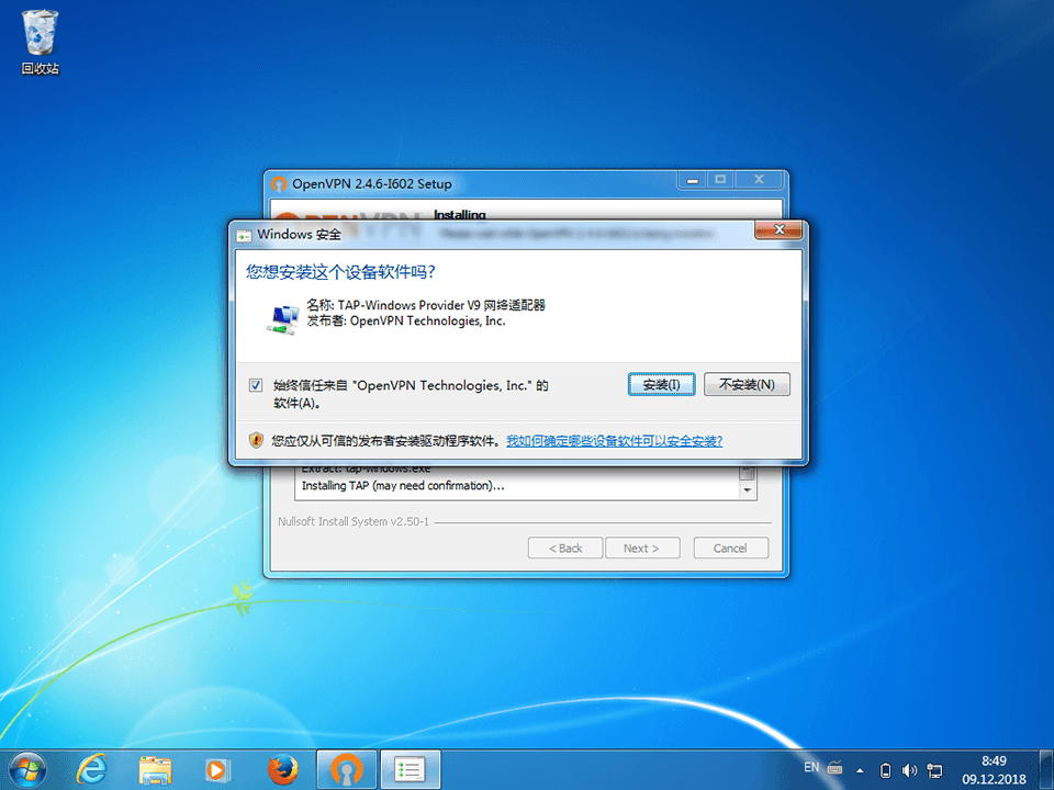 Setting up OpenVPN on Windows 7, step 7