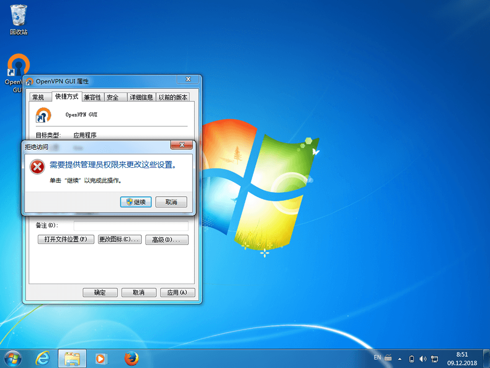 Setting up OpenVPN on Windows 7, step 12