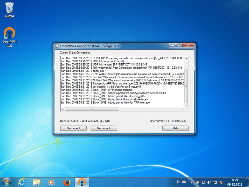 Setting up OpenVPN on Windows 7, step 17