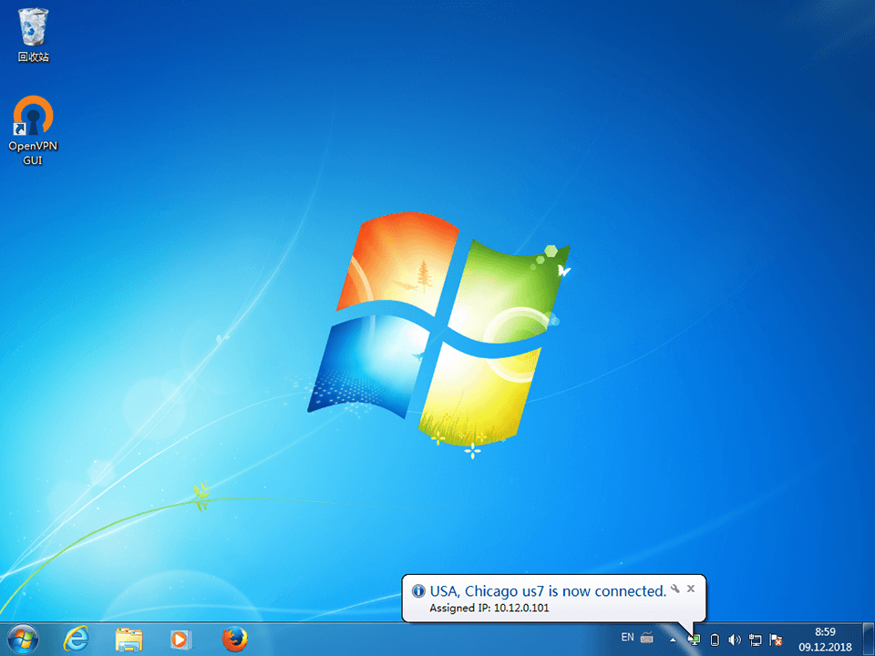 Setting up OpenVPN on Windows 7, step 18