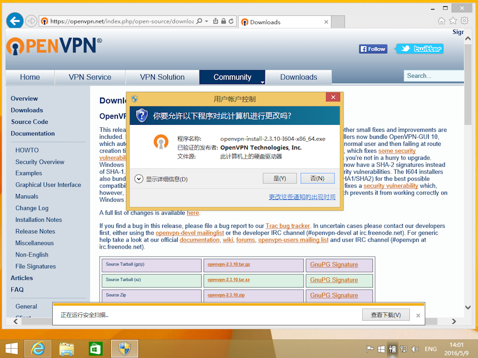 Setting up OpenVPN on Windows 8, step 2