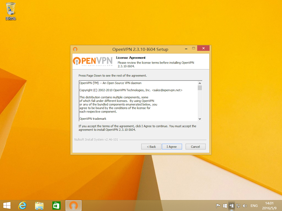 Setting up OpenVPN on Windows 8, step 4