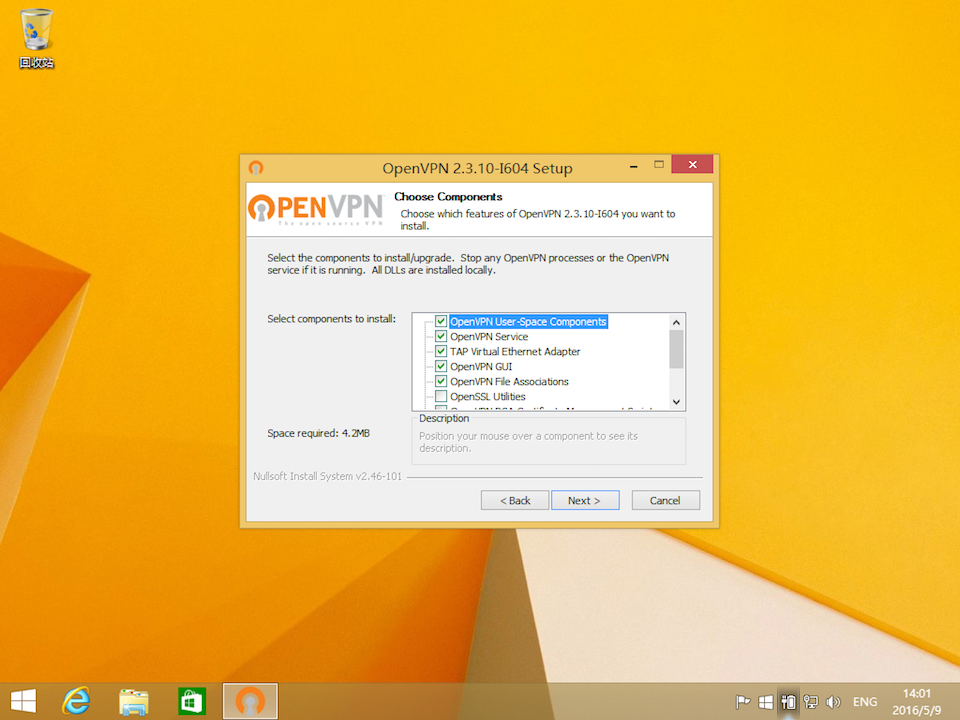 Setting up OpenVPN on Windows 8, step 5