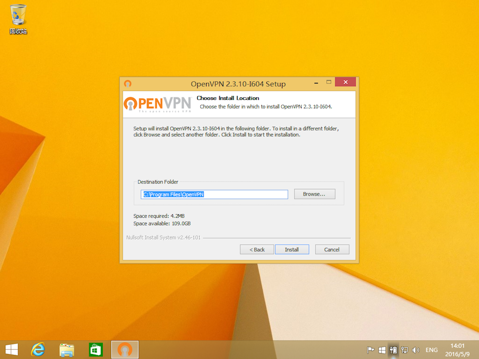 Setting up OpenVPN on Windows 8, step 6