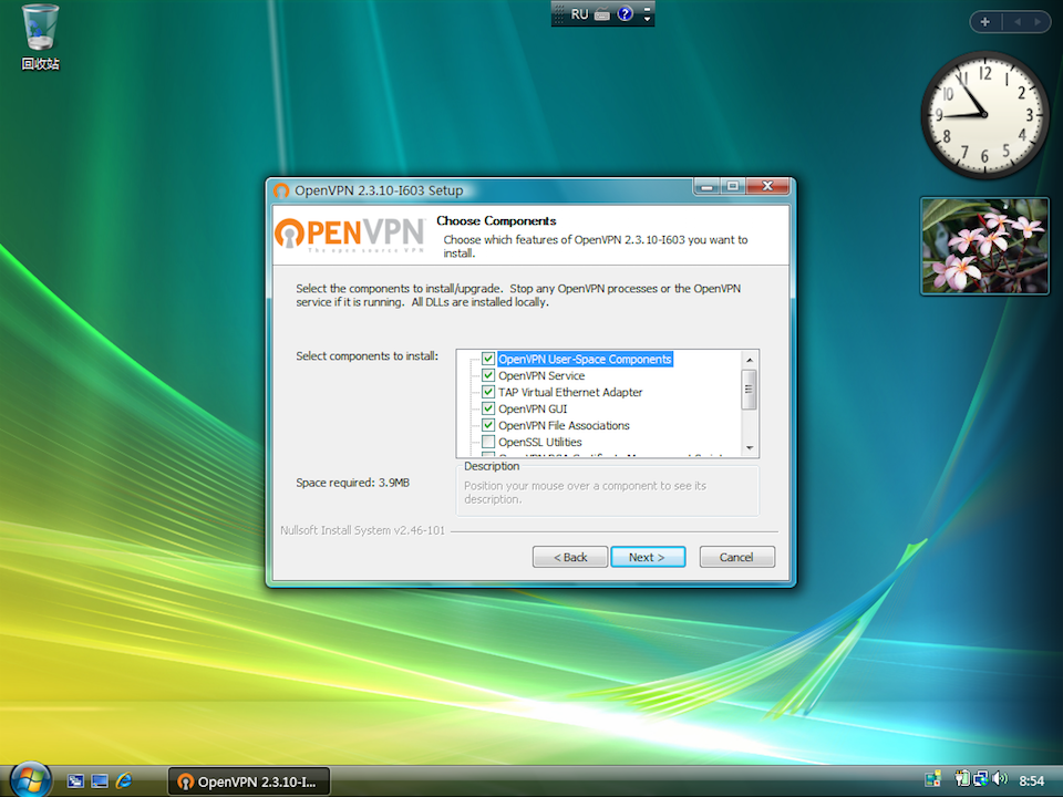 Setting up OpenVPN on Windows Vista, step 5