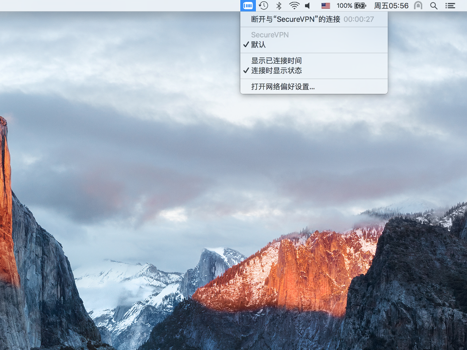 Setting up PPTP VPN on Mac OS X, step 10