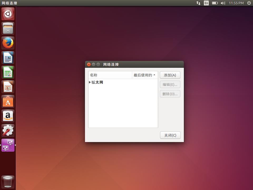 Установка и настройка L2TP/IPSec VPN сервера в Ubuntu