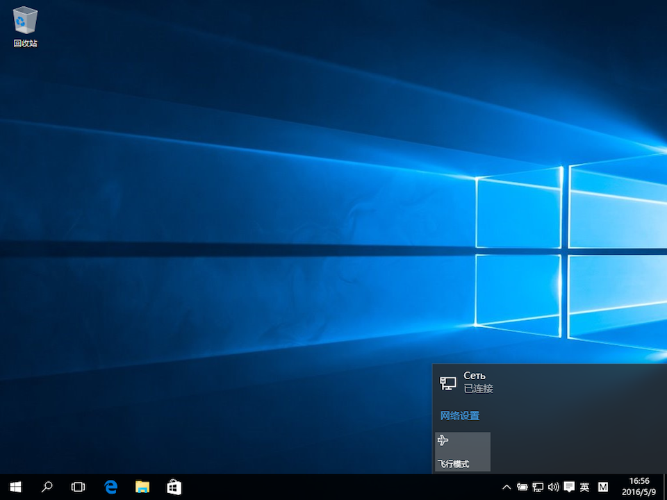 Setting up PPTP VPN on Windows 10, step 1