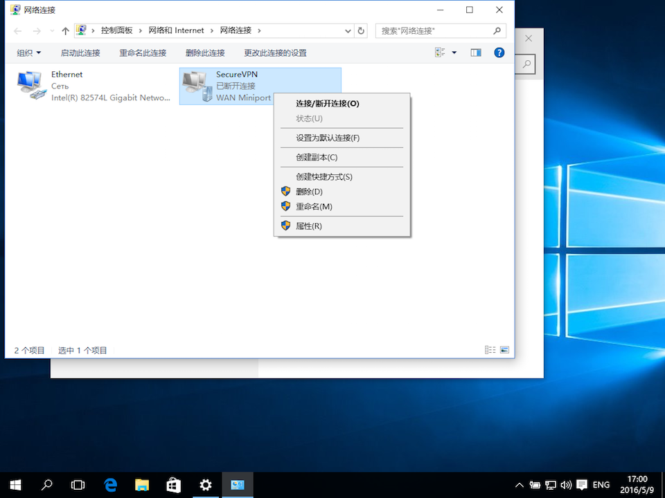 Setting up PPTP VPN on Windows 10, step 8