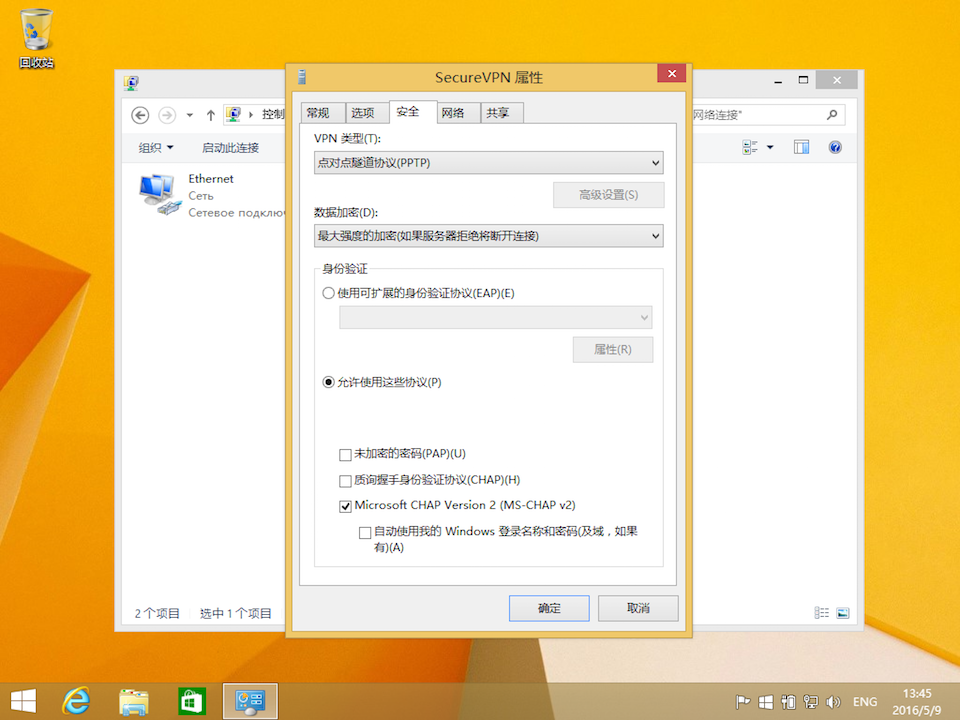 Setting up PPTP VPN on Windows 8, step 9