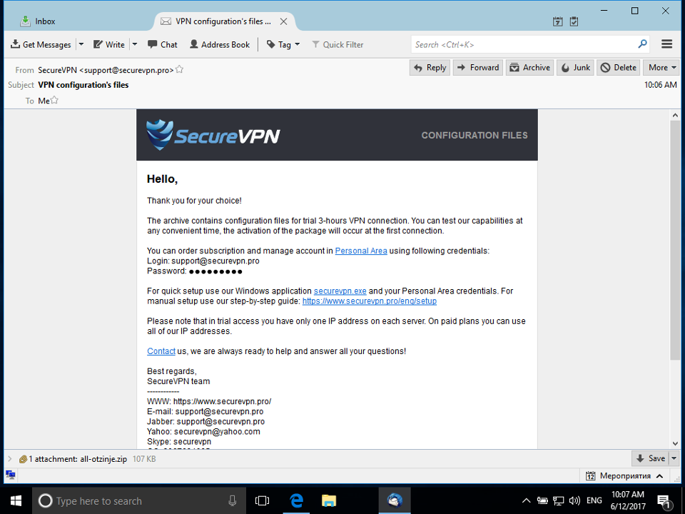Setting up SecureVPN app for Windows, step 2