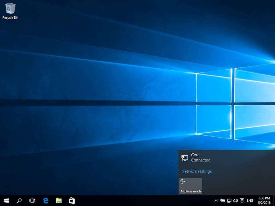 Setting up L2TP VPN on Windows 10, step 1