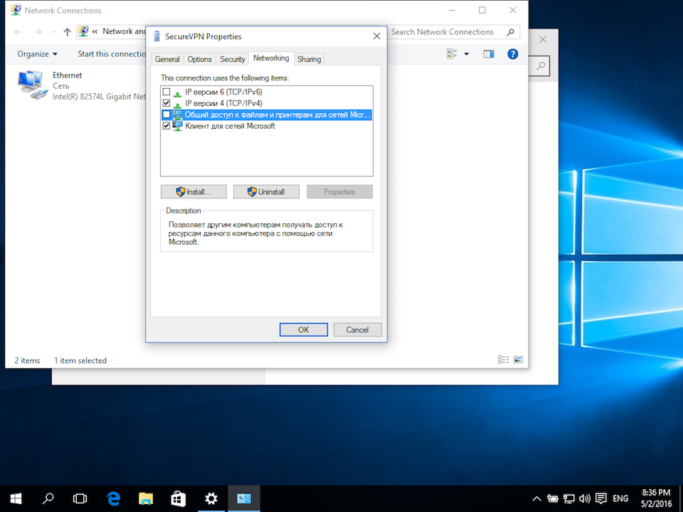 Setting up L2TP VPN on Windows 10, step 10