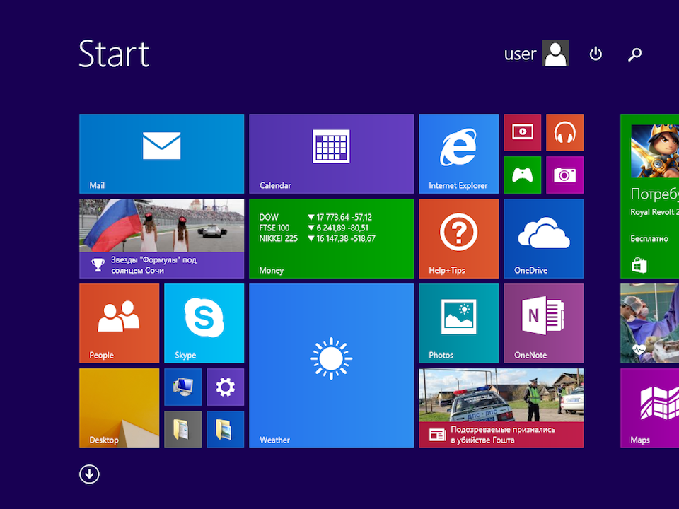 Setting up L2TP VPN on Windows 8, step 1