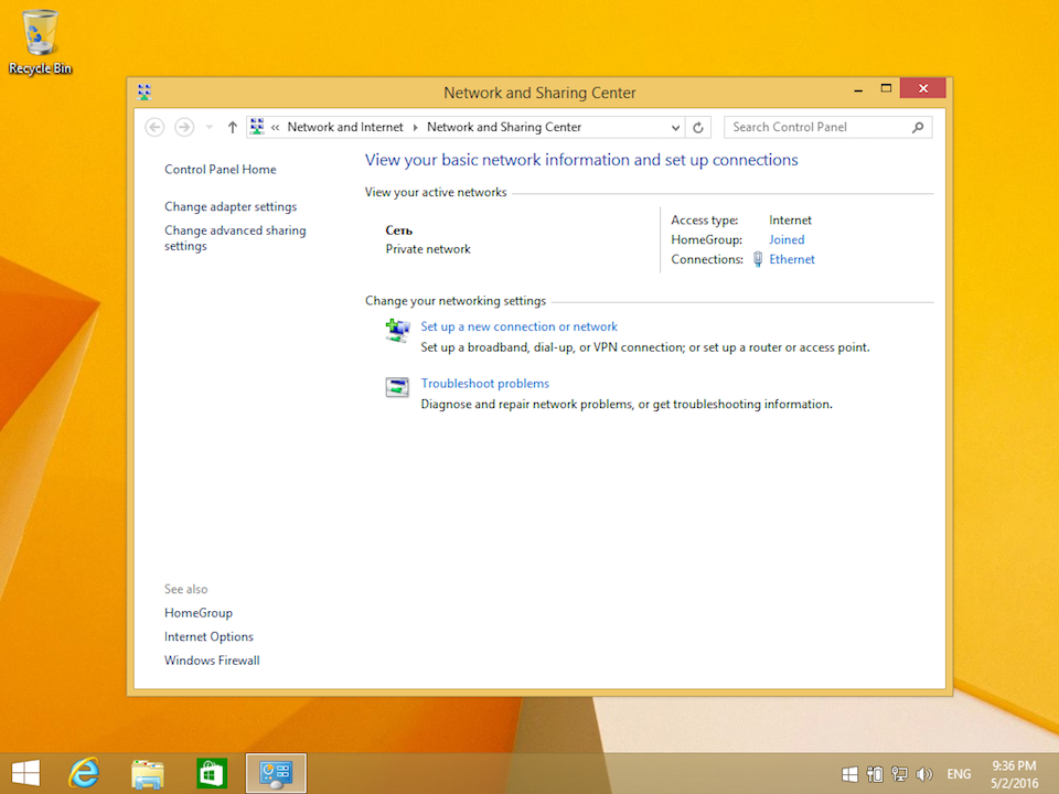 Setting up L2TP VPN on Windows 8, step 3