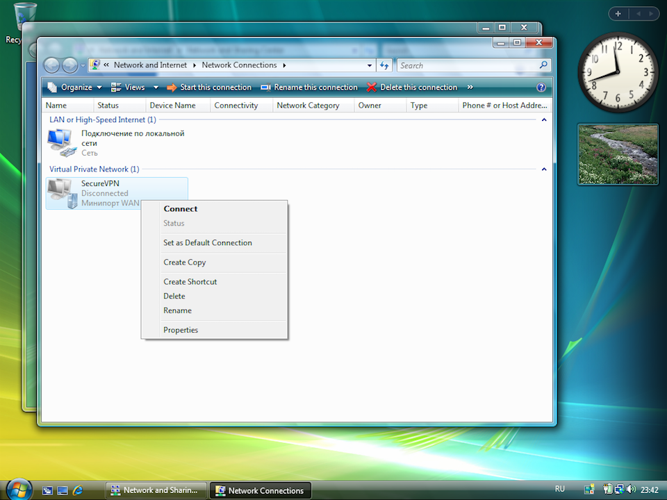 Setting up L2TP VPN on Windows Vista, step 9