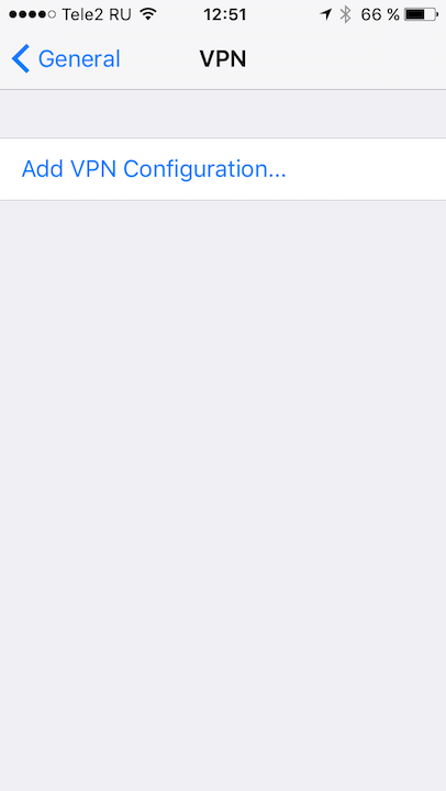Setting up PPTP VPN on iOS, step 4