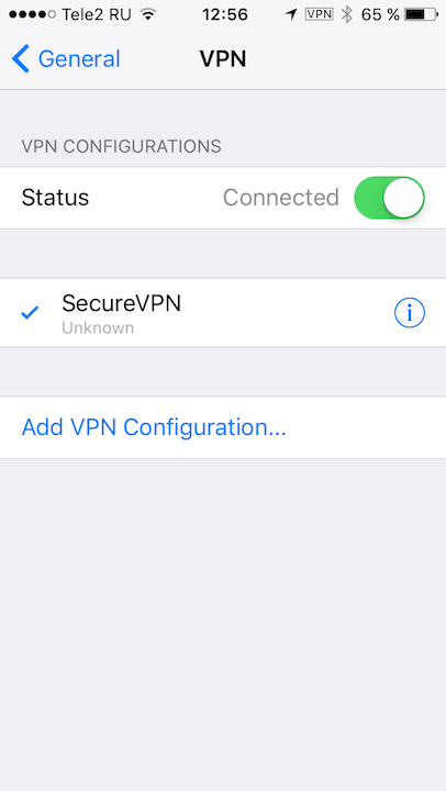 Setting up PPTP VPN on iOS, step 8