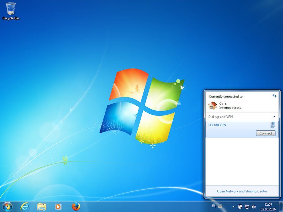 Setting up PPTP VPN on Windows 7, step 11