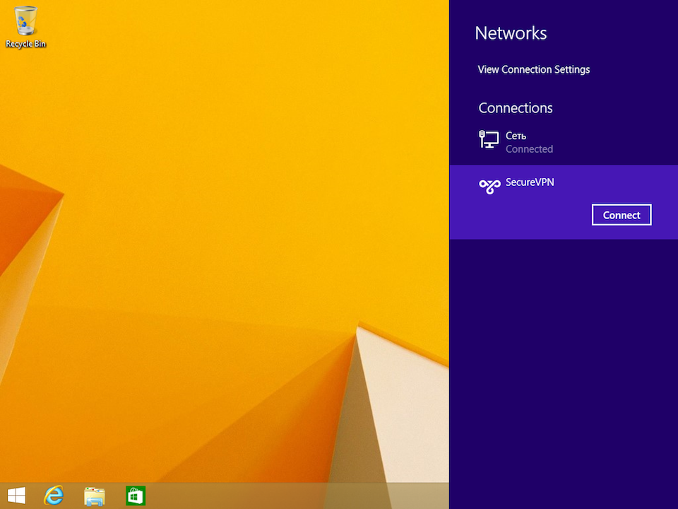 Setting up PPTP VPN on Windows 8, step 11
