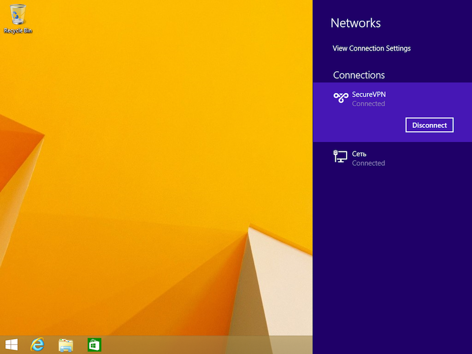 Setting up PPTP VPN on Windows 8, step 13