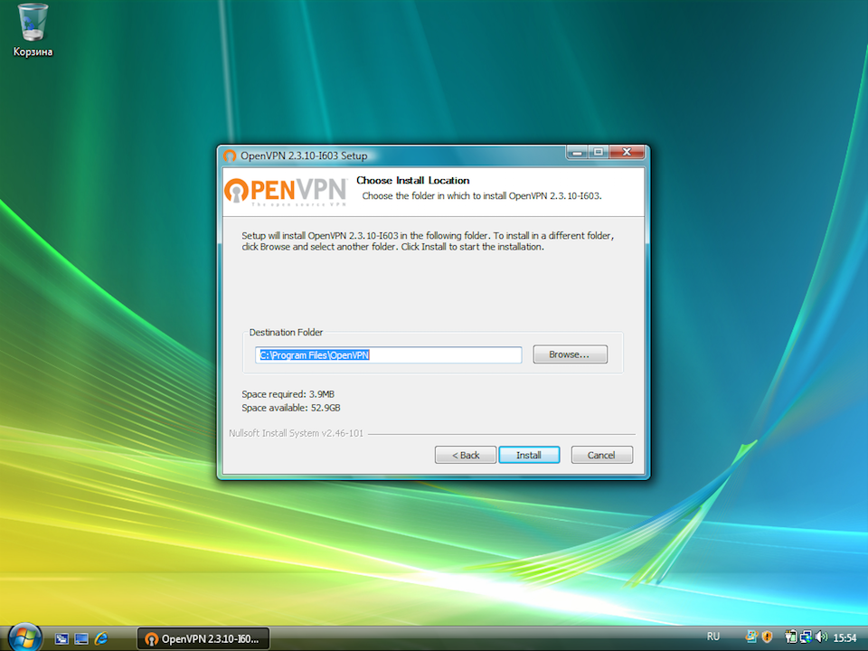 Настройка OpenVPN на Windows Vista, шаг 6
