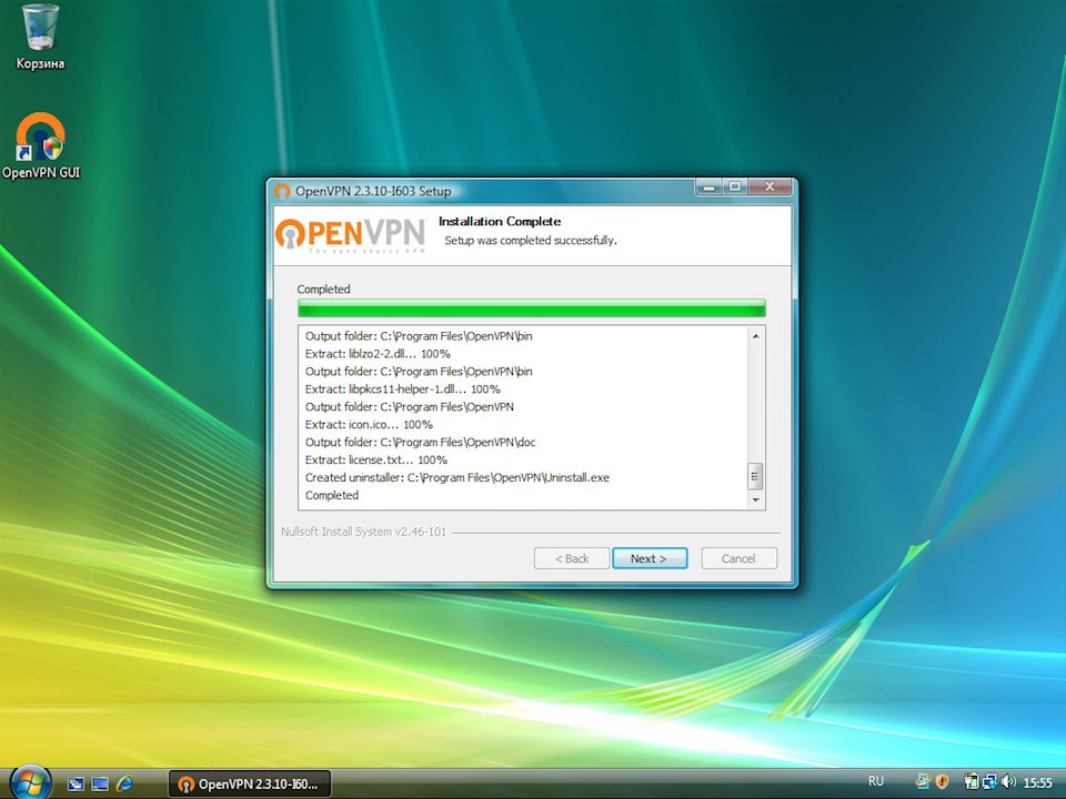 Настройка OpenVPN на Windows Vista, шаг 8