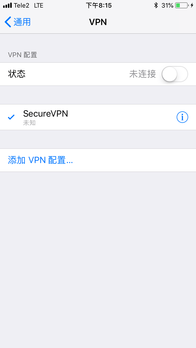 Setting up L2TP VPN on iOS, step 6