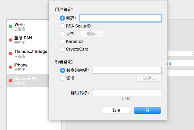 Setting up L2TP VPN on Mac OS X, step 5