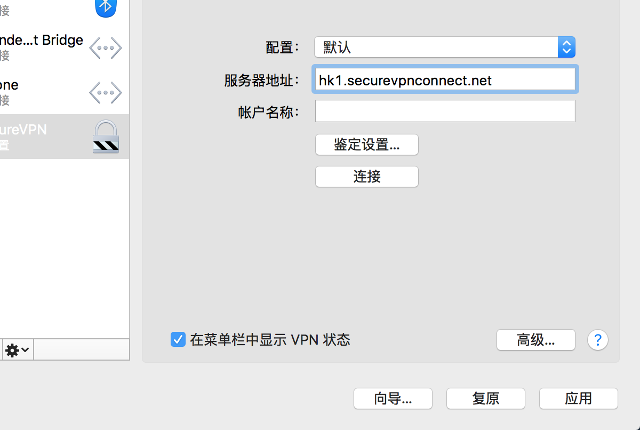 Setting up L2TP VPN on Mac OS X, step 8