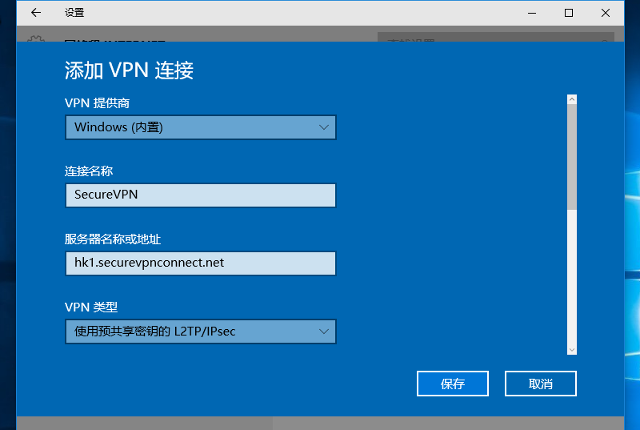 Setting up L2TP VPN on Windows 10, step 3