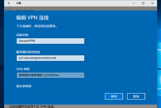 Setting up L2TP VPN on Windows 10, step 13