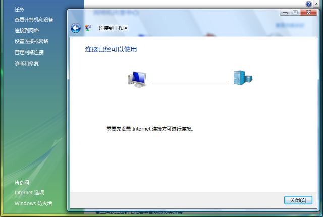 Setting up L2TP VPN on Windows Vista, step 7