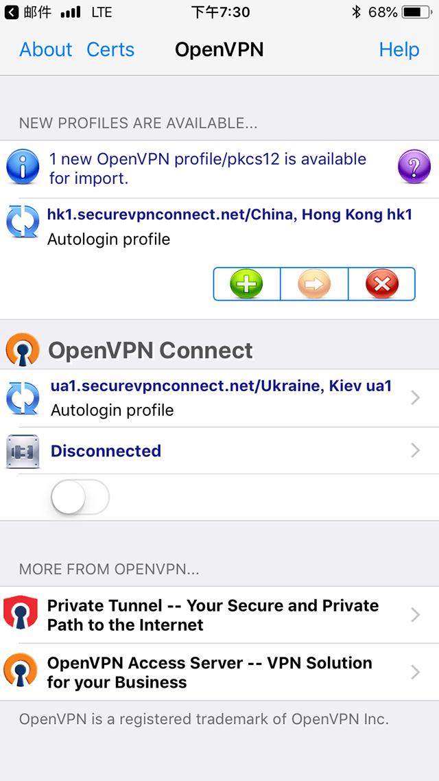 如何在iOS上设置VPN | SecureVPN
