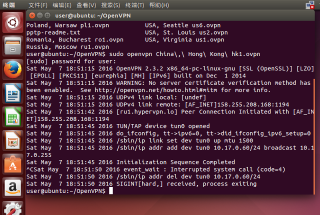 Setting up OpenVPN in Linux Ubuntu, step 8