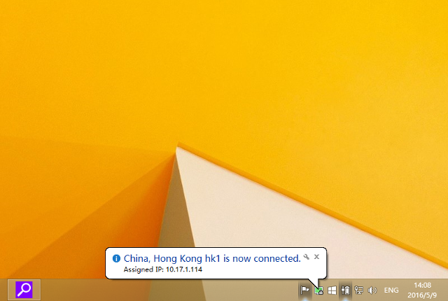 Setting up OpenVPN on Windows 8, step 17
