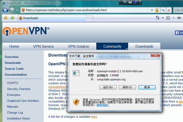 Setting up OpenVPN on Windows Vista, step 1
