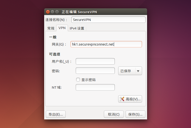 Setting up PPTP VPN on Linux, step 4
