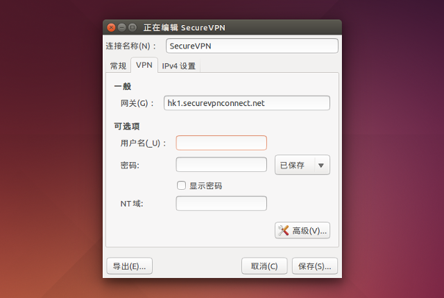 Setting up PPTP VPN on Linux, step 6