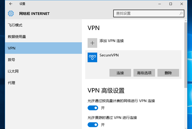 Setting up PPTP VPN on Windows 10, step 11