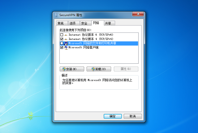 Setting up PPTP VPN on Windows 7, step 10
