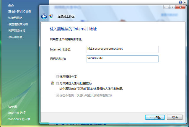 Setting up PPTP VPN on Windows Vista, step 5