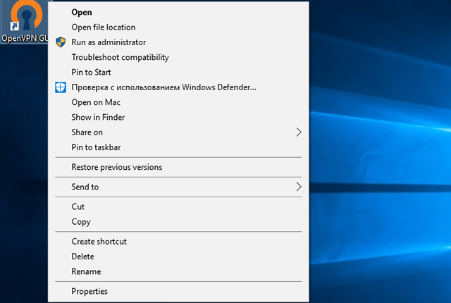 Setting up OpenVPN on Windows 10, step 9