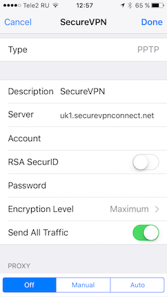 Setting up PPTP VPN on iOS, step 10