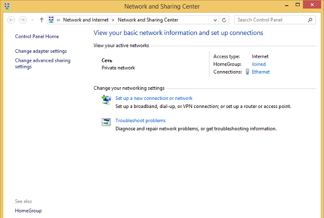 Setting up PPTP VPN on Windows 8, step 3