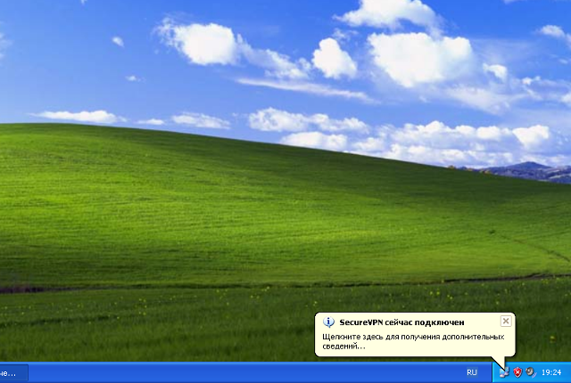 Настройка PPTP VPN на Windows XP, шаг 12