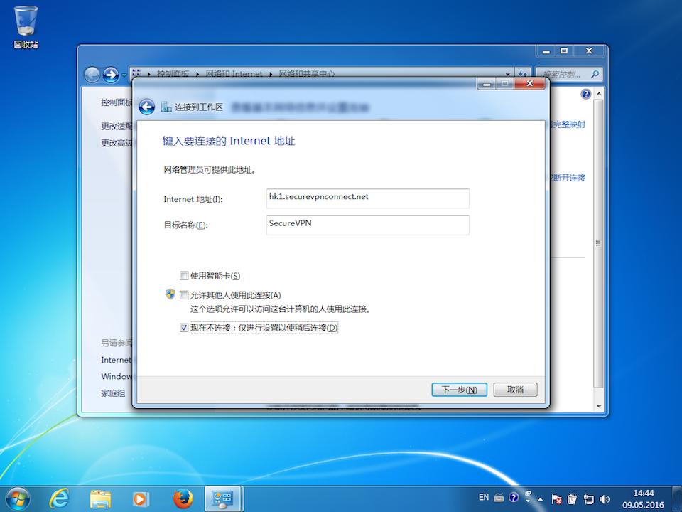 Membuat vpn server windows 7